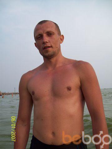 Фото мужчины Luny Wind, Донецк, Украина, 35