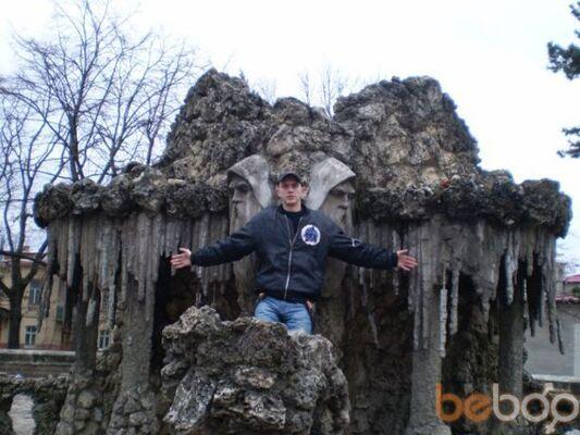 Фото мужчины FRANCUZ, Невинномысск, Россия, 28