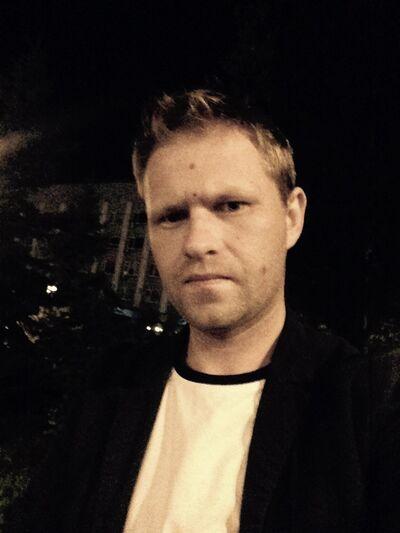 Фото мужчины Максим, Самара, Россия, 31