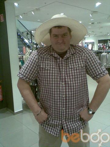 Фото мужчины Androlio, Минск, Беларусь, 41