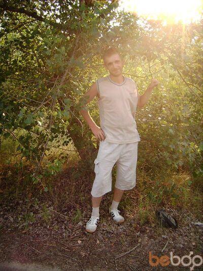 Фото мужчины Phoenix, Лисичанск, Украина, 35