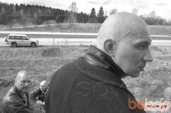 Фото мужчины cthutq, Самара, Россия, 41