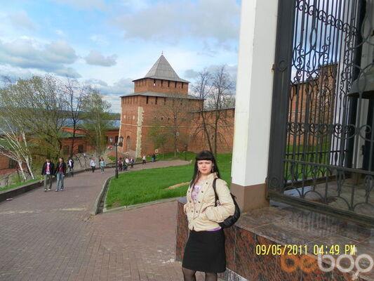 Фото девушки Kotenok55, Нижний Новгород, Россия, 30