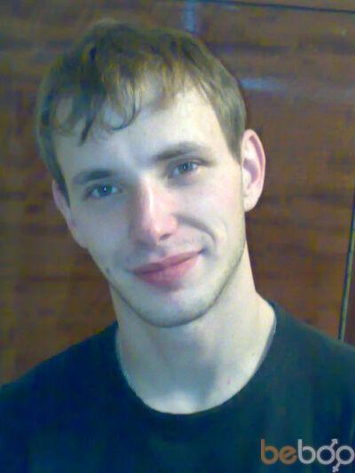 Фото мужчины Алекс, Зыряновск, Казахстан, 32