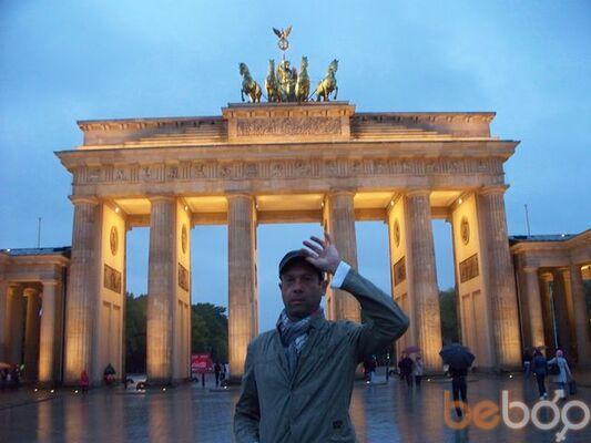 Фото мужчины Эмка, Фридрихшафен, Германия, 46