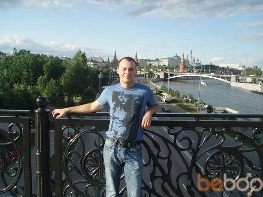Фото мужчины Wanya81, Магнитогорск, Россия, 36