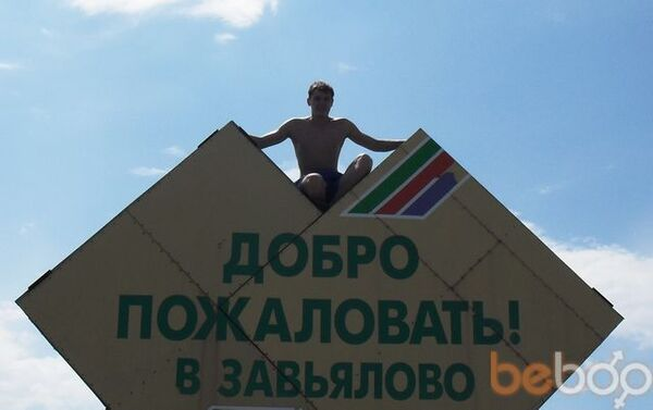 Фото мужчины GreD, Новокузнецк, Россия, 31