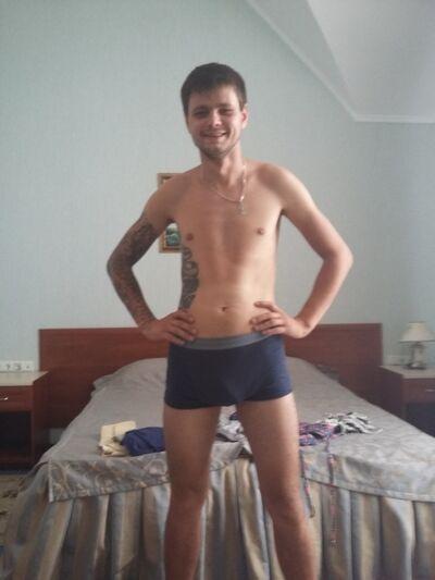 Фото мужчины Дима, Тольятти, Россия, 28