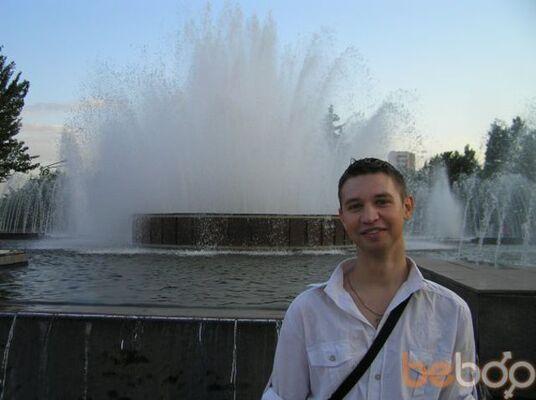 Фото мужчины Maksem22, Запорожье, Украина, 30