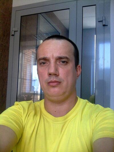 Фото мужчины Сергей, Томск, Россия, 33