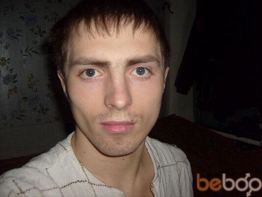 Фото мужчины Куцарь, Кишинев, Молдова, 42