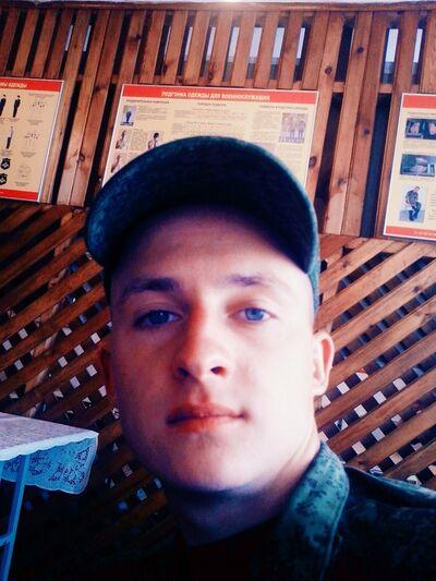 Фото мужчины 4545, Новошахтинск, Россия, 24