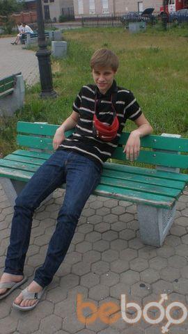Фото мужчины Dec94ept, Санкт-Петербург, Россия, 25