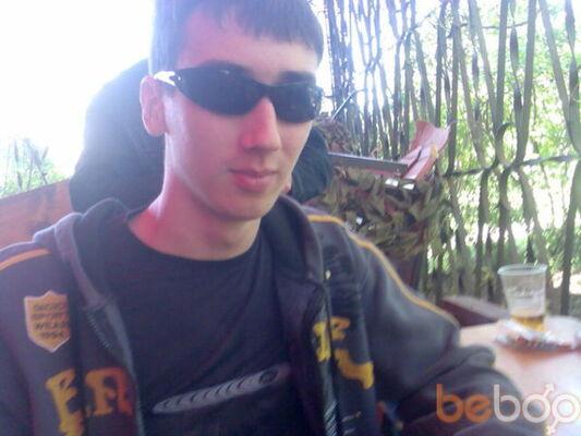 Фото мужчины Pasha, Кривой Рог, Украина, 27