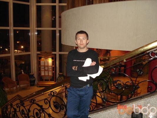 Фото мужчины Vadim_ka, Донецк, Украина, 36