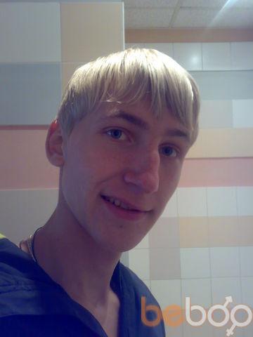 Фото мужчины EvZhDuran, Ангарск, Россия, 25