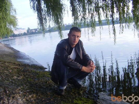 Фото мужчины Dremmaster, Днепропетровск, Украина, 35