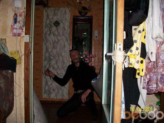 Фото мужчины зарки, Санкт-Петербург, Россия, 39