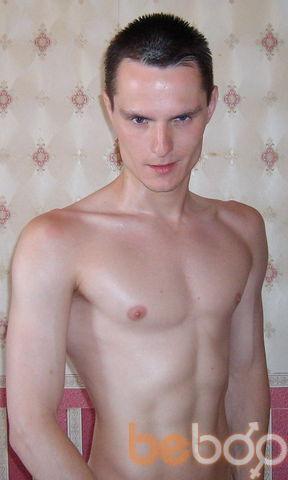 Фото мужчины atndmg, Москва, Россия, 29