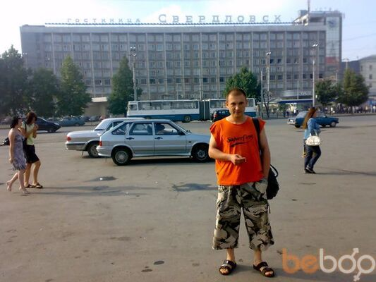 Фото мужчины mazay, Ивано-Франковск, Украина, 39