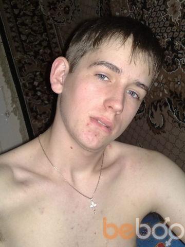 Фото мужчины karman, Донецк, Россия, 26
