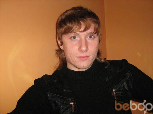 Фото мужчины KONSTANTINE, Кременчуг, Украина, 28