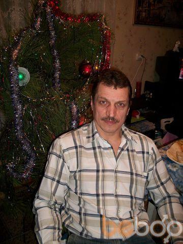 Фото мужчины avatar1817, Краснодон, Украина, 52