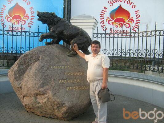 Фото мужчины горыныч, Ярославль, Россия, 48