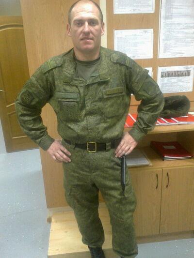 Фото мужчины Женя, Армавир, Россия, 33