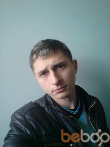 Фото мужчины Saha, Мариуполь, Украина, 29