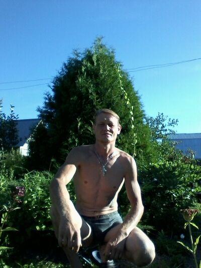 Фото мужчины Serega, Саратов, Россия, 38