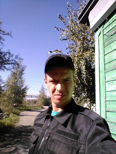 Фото мужчины Алексей, Новокузнецк, Россия, 23