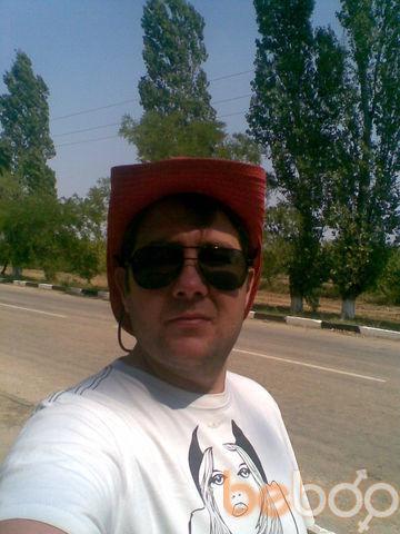 Фото мужчины maxsimus, Кривой Рог, Украина, 40