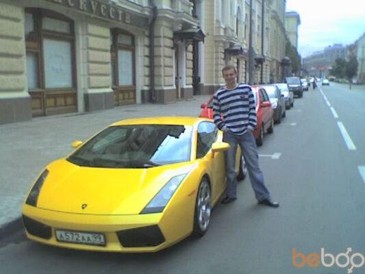 Фото мужчины 0932920602, Днепропетровск, Украина, 34