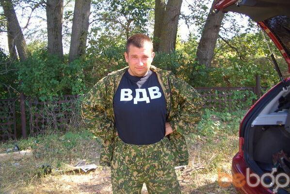 Фото мужчины Олег, Ставрополь, Россия, 38