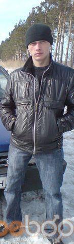 Фото мужчины Vyacheslav, Новокузнецк, Россия, 28