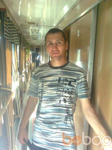 Фото мужчины seriogamd25, Каушаны, Молдова, 32