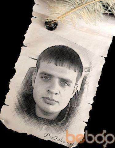 Фото мужчины Chudak, Докучаевск, Украина, 29