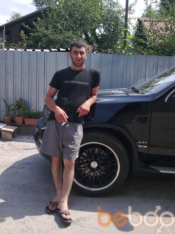 Фото мужчины ma4o, Алматы, Казахстан, 28