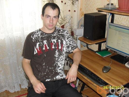 Фото мужчины Илья, Павлодар, Казахстан, 29
