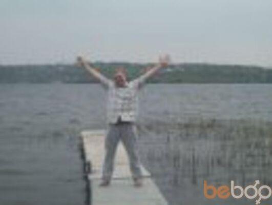 Фото мужчины Мартын, Днепропетровск, Украина, 33