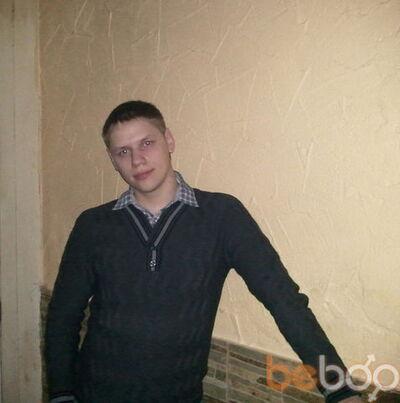 Фото мужчины sexofan, Владикавказ, Россия, 35