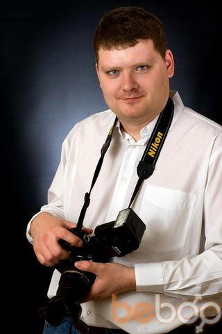 Фото мужчины Pojarnik, Нижнекамск, Россия, 32