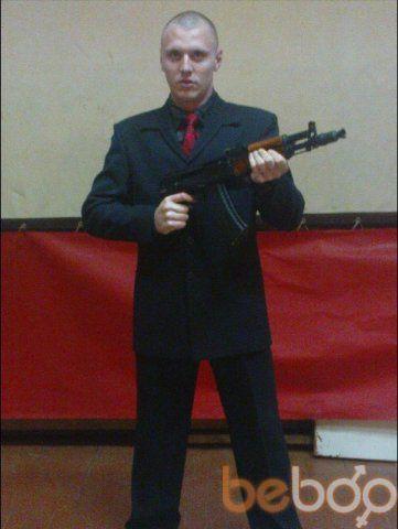 Фото мужчины ТАТАРЧИК, Иркутск, Россия, 31