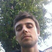 Фото мужчины Sasha, Днепродзержинск, Украина, 27