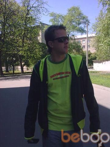 Фото мужчины SpacE, Харьков, Украина, 36