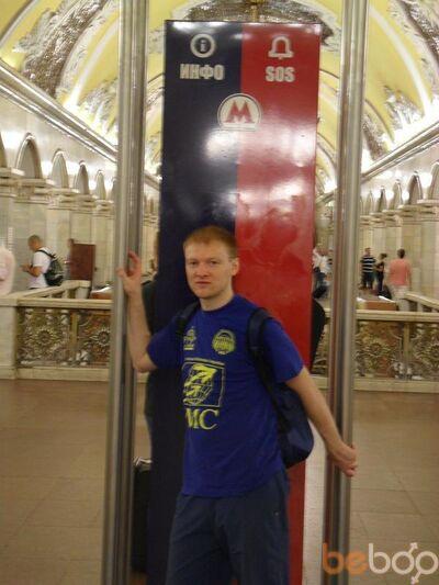 Фото мужчины romeostar, Минск, Беларусь, 33
