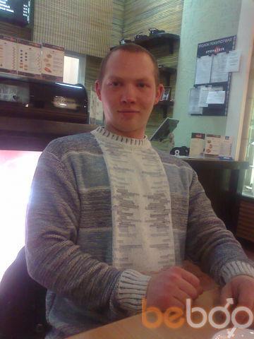 Фото мужчины bon1745, Луганск, Украина, 28