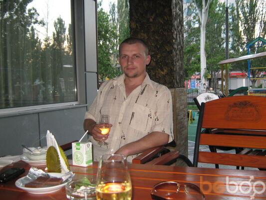 Фото мужчины adidac2, Первомайск, Украина, 31