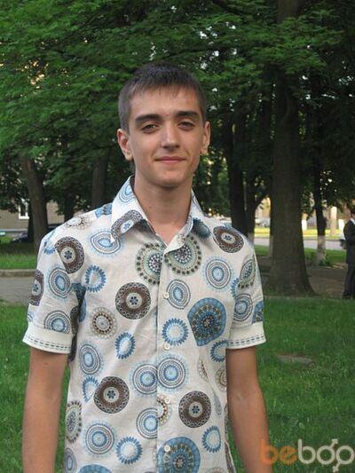Фото мужчины Decoy, Харьков, Украина, 25